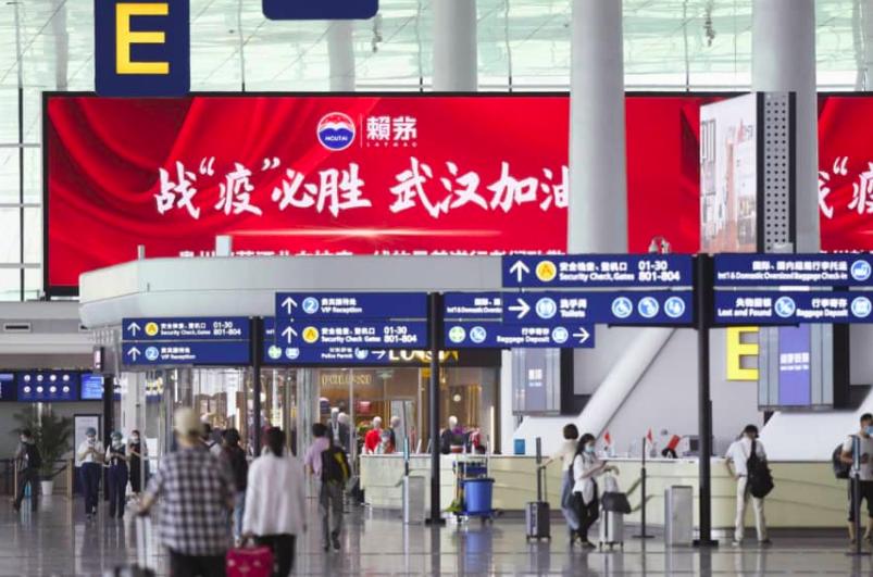China emite mais vistos para japoneses para impulsionar negócios após pandemia