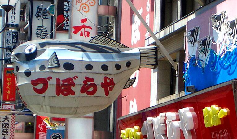Símbolo de Osaka é removido após fechamento de restaurante de 1920