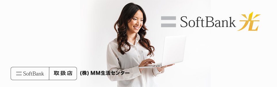 https://seikatsumagazine.com/wp-content/uploads/2020/10/Hikari-internet-magazine-150.jpg
