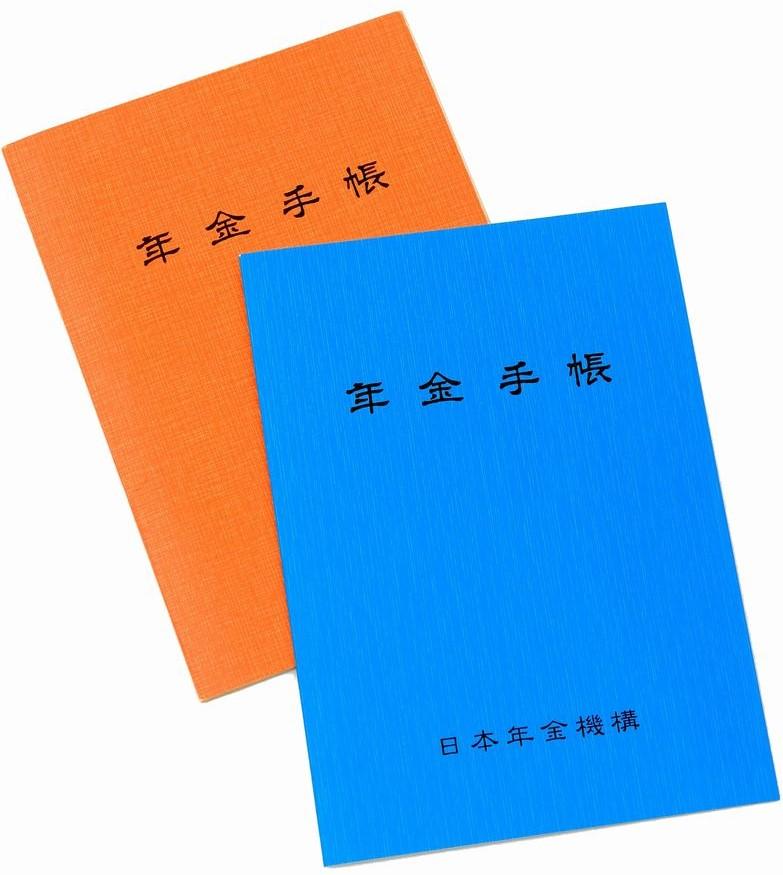 CIATE - Centro de Informação e Apoio ao Trabalhador no Exterior - Japão reduz para 10 anos aposentadoria por tempo de contribuição