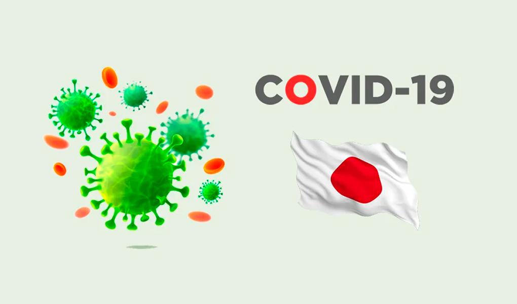 Japão relata 1.024 novos casos de coronavírus