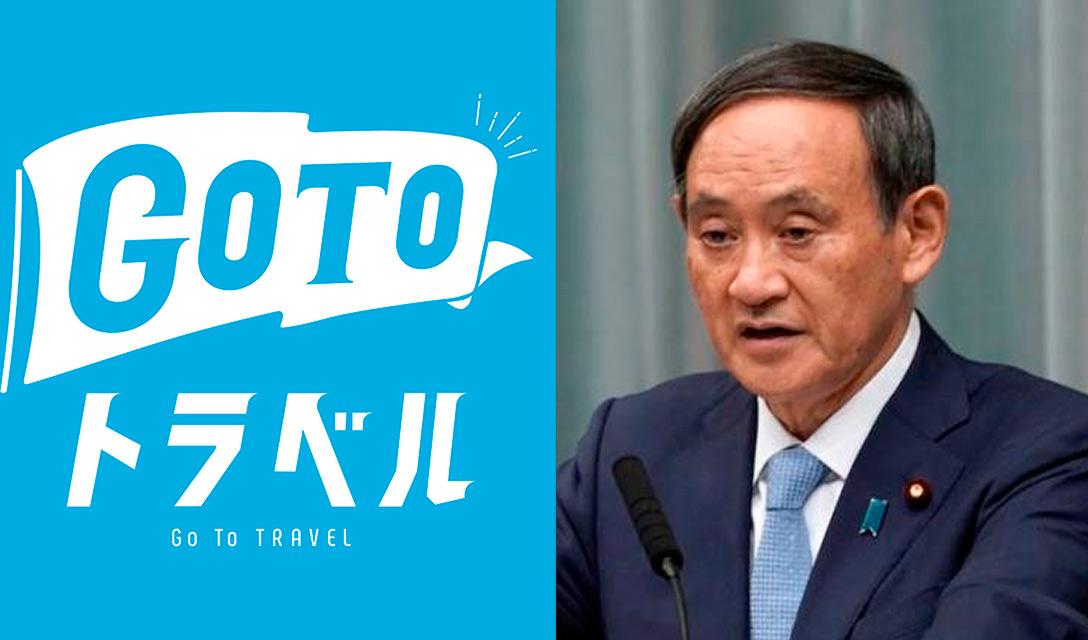 Governo japonês suspende parcialmente campanha Go To Travel