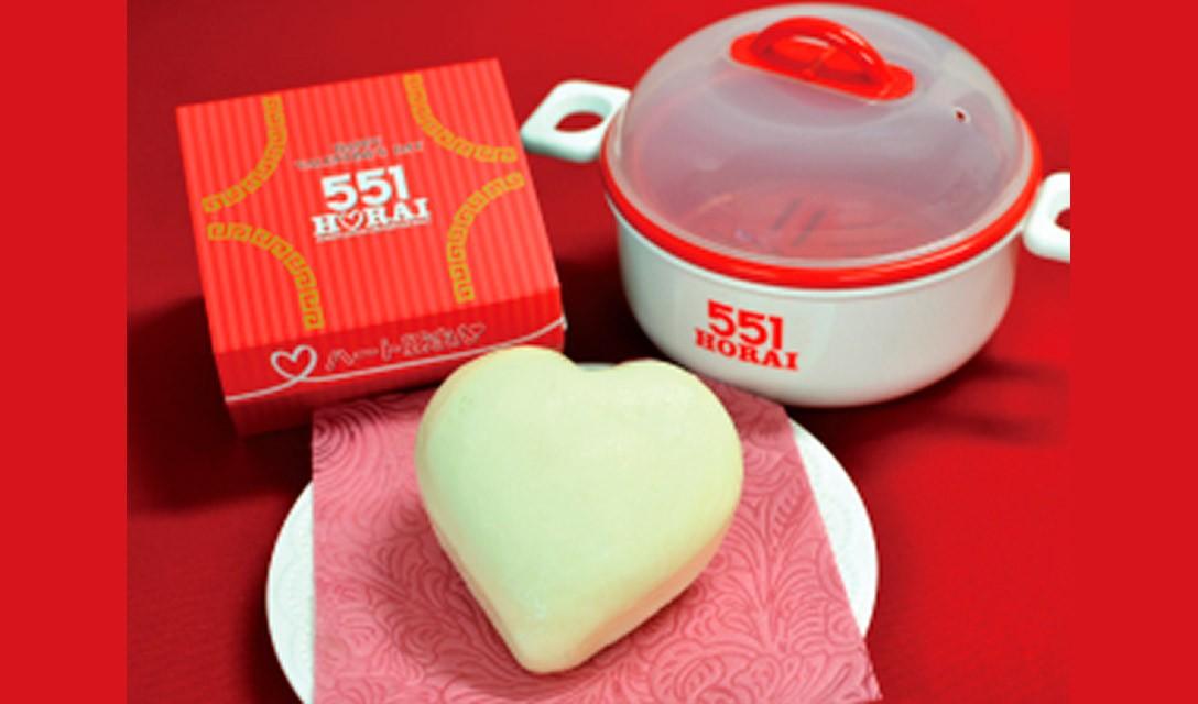"""""""Buta man"""" da 551 HORAI  com formato de coração para o Dia dos Namorados"""