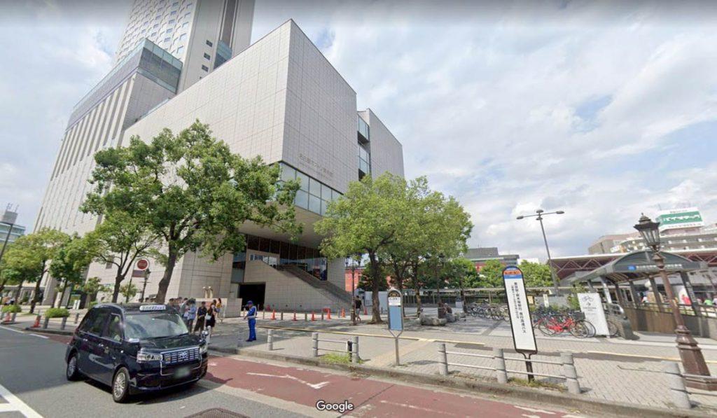 Exposição de Banksy será realizado em Nagoya a partir do dia 3 até o final de maio