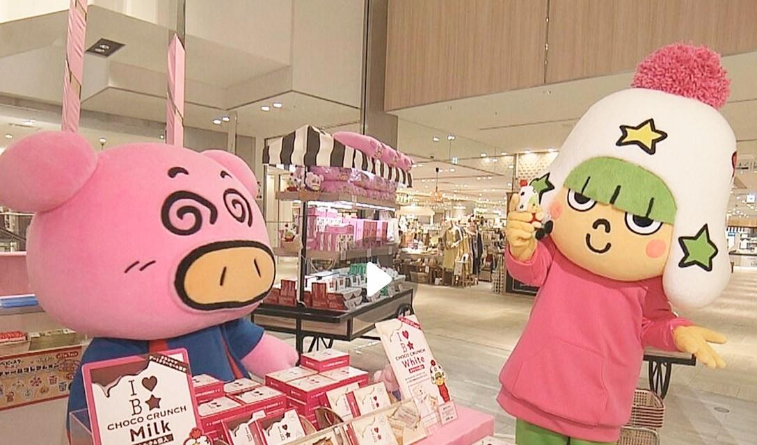 """""""Oyatsu Town"""" de Mie abre por tempo limitado em uma loja em frente à estação de Nagoya"""