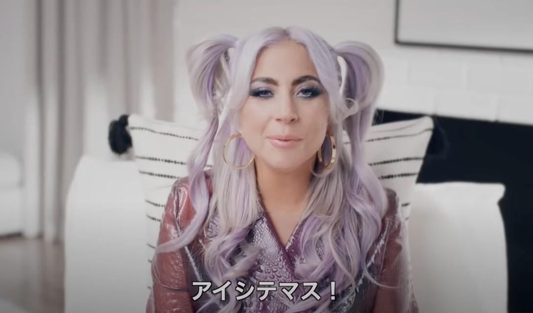Lady Gaga envia mensagem de apoio ao Japão por vídeo nos 10 anos de terremoto e tsunami