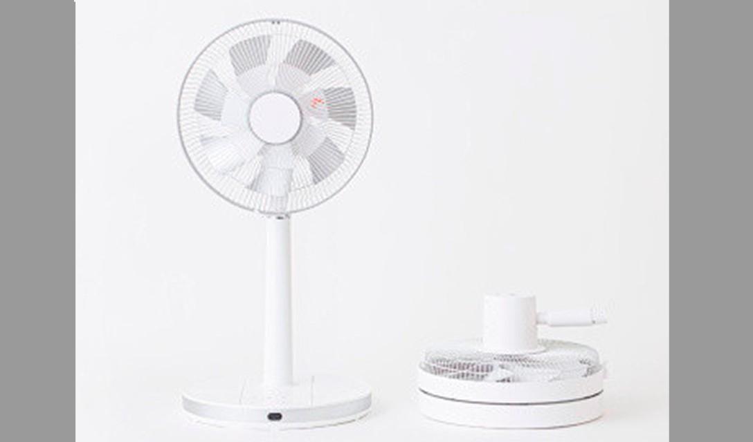 Empresa japonesa cria ventilador elétrico ultracompacto