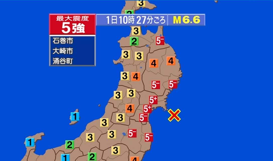 Terremoto M6.6 atinge o nordeste do Japão